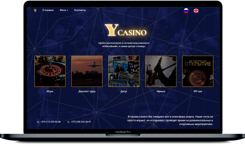 YCASINO.BY